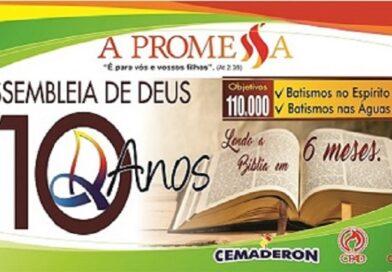 """""""A Promessa é para vós e vossos Filhos (At 2.39)"""""""